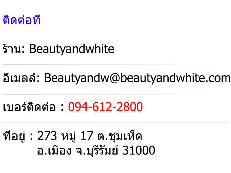 สบู่ไวท์ออร่า สบู่ผิวขาว หน้าขาวใส