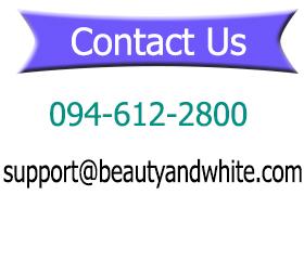 www.beautyandwhite.com